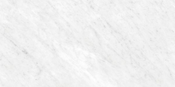 Плитка Cifre Галана пулідо 60x120