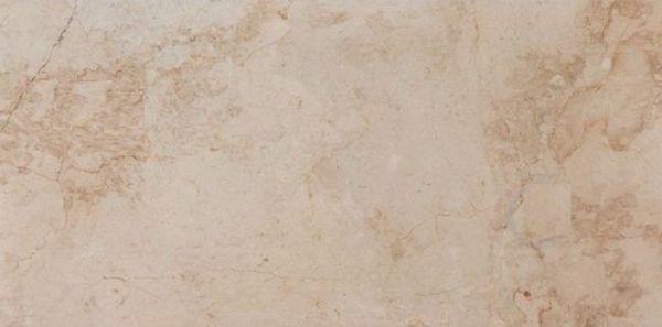 Плитка El Molino Корона Саге 45,5x90